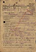 Катромская волость(Катромский и НиколаевскЗубовский приход ...