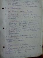 Опись архивных дел хранения ГАКО по Козельскому уезду File