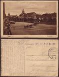 Открытки о моем уезде, картинки лор