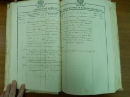 Различные выписки, содержащие информацию об уроженцах и жителях Епифани - Страница 2 File