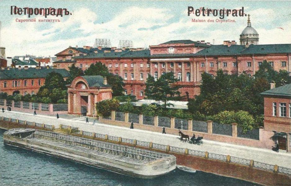 Николаевский сиротский институт