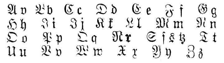 румынский алфавит прописные
