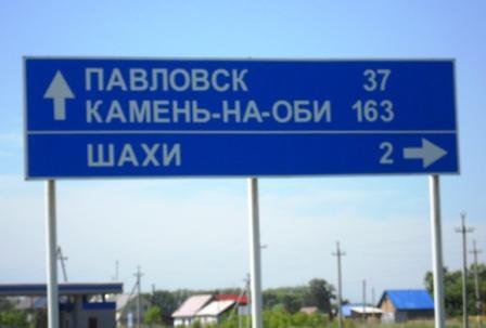 Vasily_