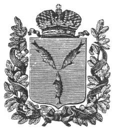 Saratau
