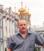 Vadim1623
