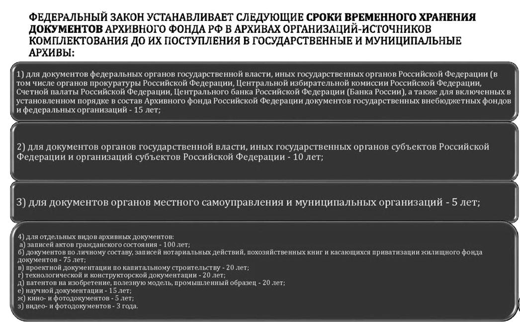 file.php?fid=630468&key=402897701