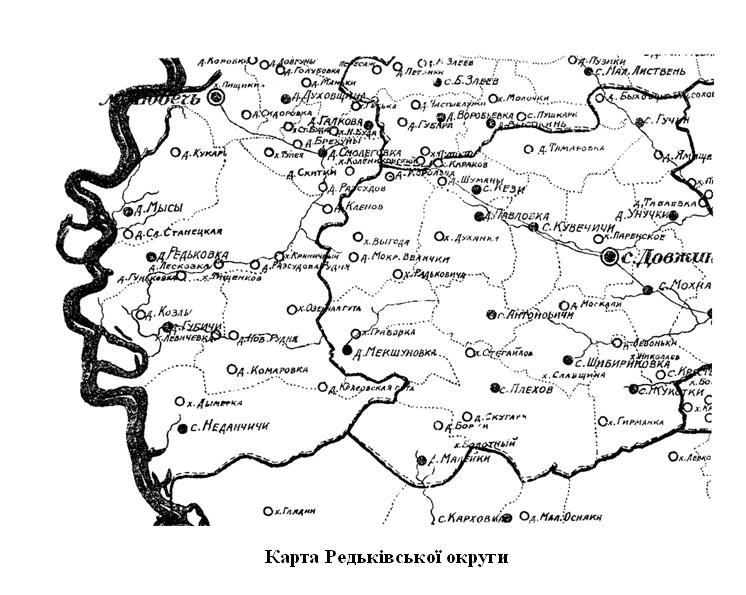 Информация о деревне Брехуны File