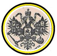 Максим 45, Курган