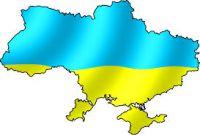 Valeryplus, Донецк-Украина