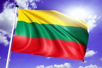 Jauni, Siauliai,Lithuania .
