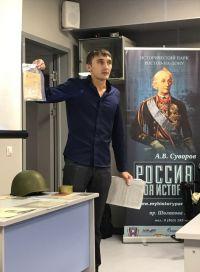 Дмитрий Зенюк, г. Ростов-на-Дону