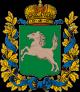 Georgias