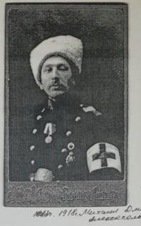 Aleksapolskii