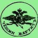 Bulgaren